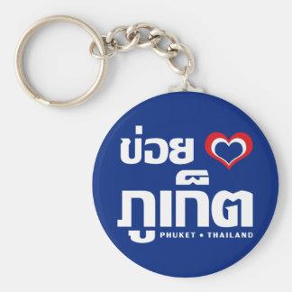 Khoi Huk (I Heart / Love) Phuket ❤ Thailand Basic Round Button Keychain