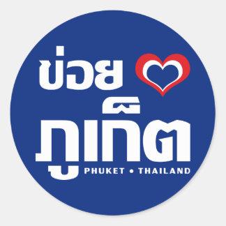 Khoi Huk (I Heart / Love) Phuket ❤ Thailand Classic Round Sticker