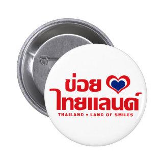 Khoi Huk (I Heart / Love) Thailand ❤ Thai Isan Pins