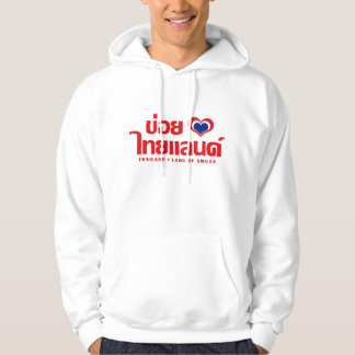 Khoi Huk (I Heart / Love) Thailand ❤ Thai Isan Hooded Pullover