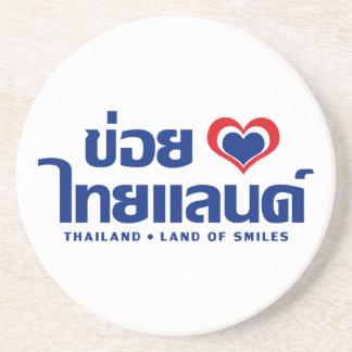 Khoi Huk (I Heart / Love) Thailand ❤ Thai Isan Sandstone Coaster