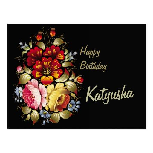 Khokhloma CC0309 Birthday Postcard