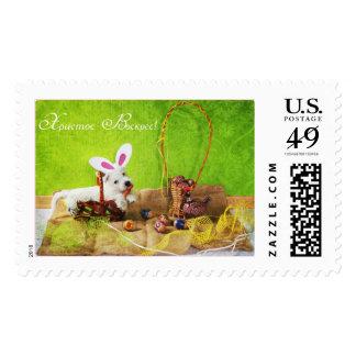 Khrystos Voskres! Easter greetings in Ukrainian Postage