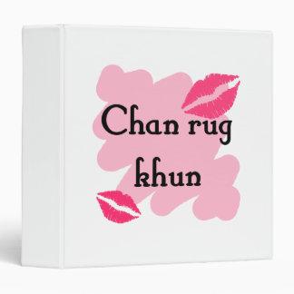 "Khun de la manta de Chan - tailandés te amo Carpeta 1 1/2"""