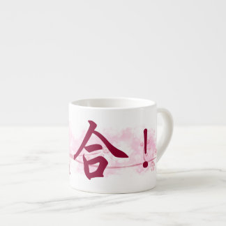 Kiai! Espresso Mug