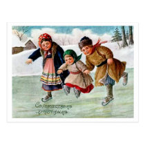 Kids are skating on ice at Christmas, Russian Postcard