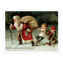 Kids are trying to stop Santa Claus, Russian Postcard