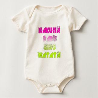 Kids Hakuna Matata Gifts Baby Bodysuit