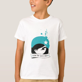 "kids - Hebrew Official ""TLV Derby Girls"" Logo T-Shirt"