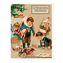 Kids play with Christmas toys, vintage Russian Postcard