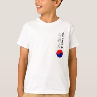 Kids Tae Kwon Do Shirt