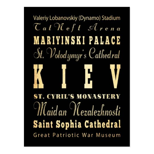Kiev City of Ukraine Typography Art Postcard