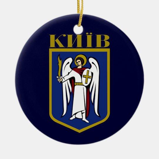 Kiev COA Ceramic Ornament