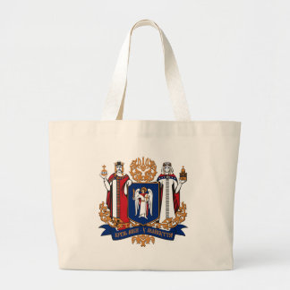 Kiev Coat of Arms (province) Tote Bag