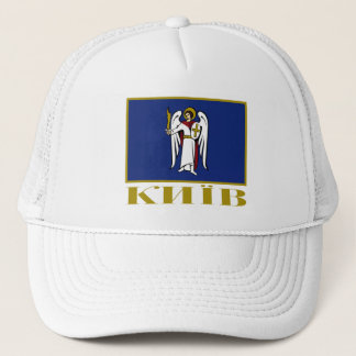 Kiev Flag Trucker Hat