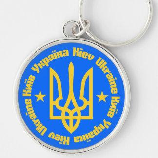 Kiev, lengua inglesa y ucraniana de Ucrania - Llavero