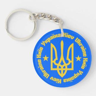 Kiev, lengua inglesa y ucraniana de Ucrania - Llaveros