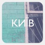 Kiev Pegatinas Cuadradases Personalizadas