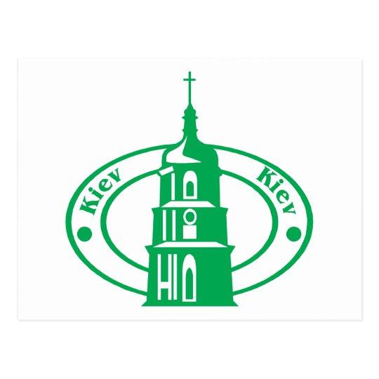 Kiev Stamp Postcard