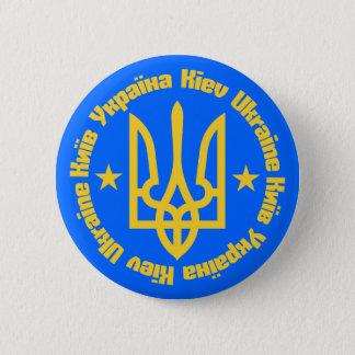 Kiev, Ukraine - English & Ukrainian Language Button