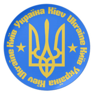 Kiev, Ukraine - English & Ukrainian Language Dinner Plate
