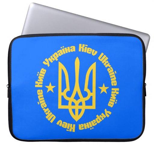Kiev, Ukraine - English & Ukrainian Language Computer Sleeves