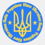 Kiev, Ukraine - English & Ukrainian Language Round Stickers