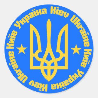 Kiev, Ukraine - English & Ukrainian Language Classic Round Sticker