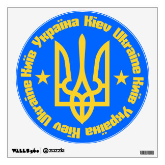 Kiev Ukraine - English Ukrainian Language Room Sticker