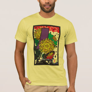 Kiku T-Shirt