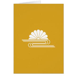Kikusui Card