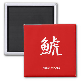 Killer Whale - Shachi Magnet