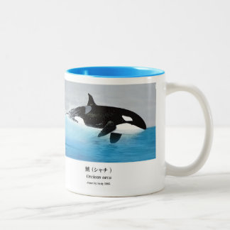 Killerwhale and Orcinus orca Two-Tone Coffee Mug