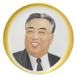Kim Il-sung Plate  김일성  金日成