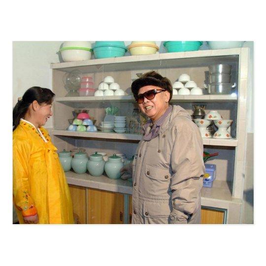 Kim Jong-il, North Korea Postcard
