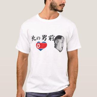 Kim Jong-un heart T-Shirt