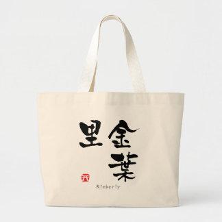 Kimberly KANJI(Chinese Characters) Large Tote Bag
