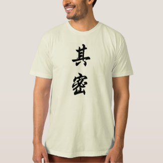 kimi shirt