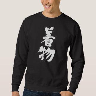 Kimono [del kanji] sudadera