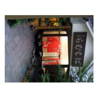 Kimono shop in Sendai Postcard