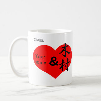 & Kimura Coffee Mug