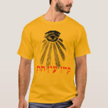 "Kin Eyn-hore (Kineahore) T-Shirt<br><div class=""desc"">Often said to ward off the ""Evil Eye"" or usually just any kind of bad luck,  my grandmother used to pronounce Kin Eyn-hore as KIN-uh HUR-uh.</div>"