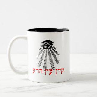 Kin Eyn-hore (Kineahore) Two-Tone Coffee Mug