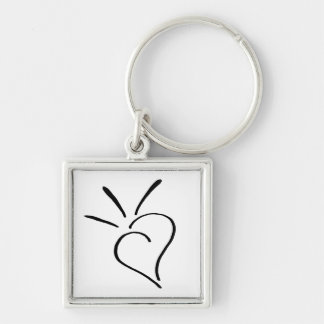Kind Heart - nd Keychain