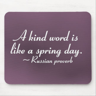 Kind words to brighten a day (2) mouse pad
