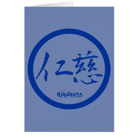 Kindness Kanji Note Cards | Blue Kamon