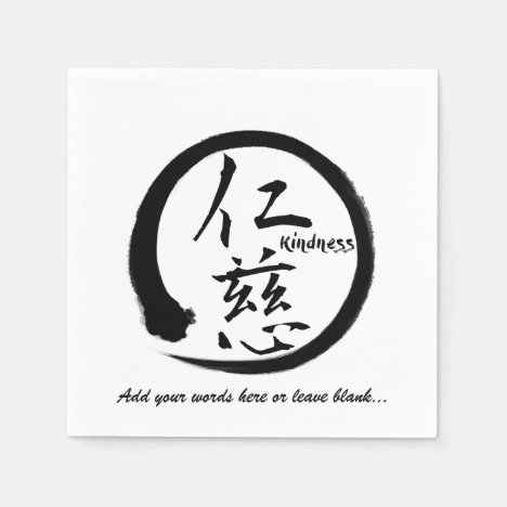 Kindness Paper Napkins with Black Kanji & Enso