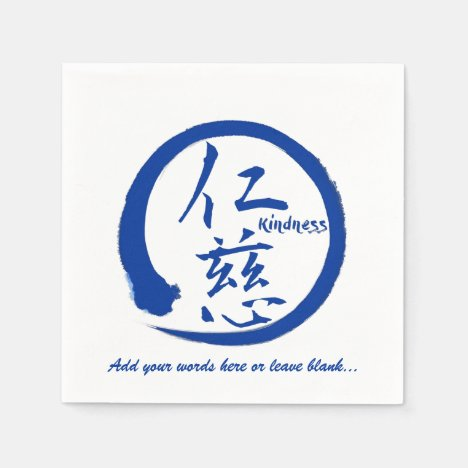 Kindness Paper Napkins with Blue Kanji & Enso