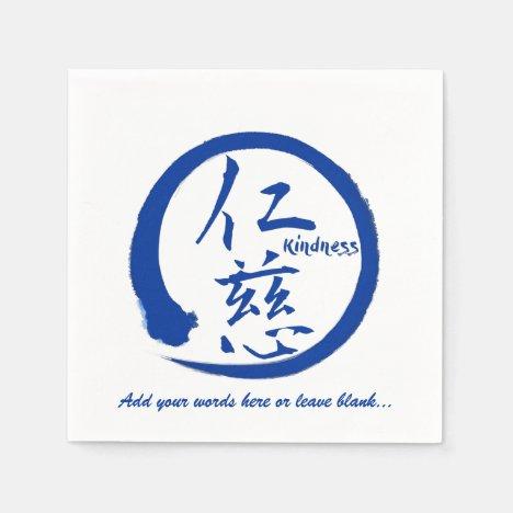 Kindness Paper Napkins with Blue Kanji & Enso