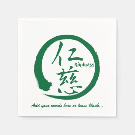 Kindness Paper Napkins with Green Kanji & Enso